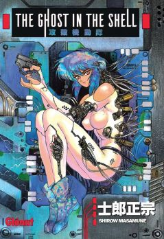ghost_in_the_shell_perfect_edition-1-glenat