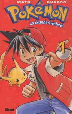 Pokemon1_26032007